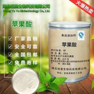 苹果酸在食品加工中的应用