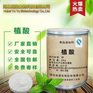 植酸在食品加工中的应用