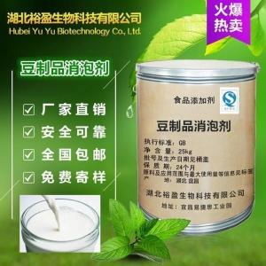 豆制品消泡剂在食品加工中的应用