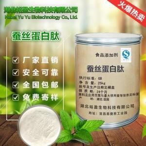 蚕丝蛋白肽在食品加工中的应用