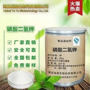 磷酸二氢钾在食品加工中的应用