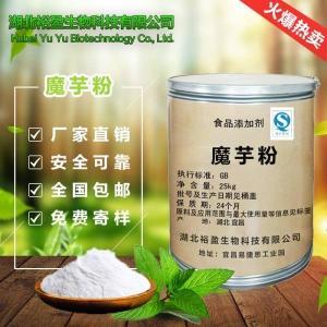 现货供应食品级增稠剂鑫莼魔芋粉厂家直销