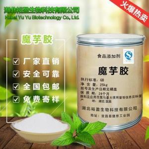 现货供应食品级增稠剂强森魔芋胶厂家直销