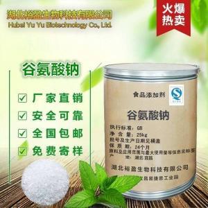 谷氨酸钠在食品加工中的应用