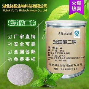 琥珀酸二钠在食品加工中的应用