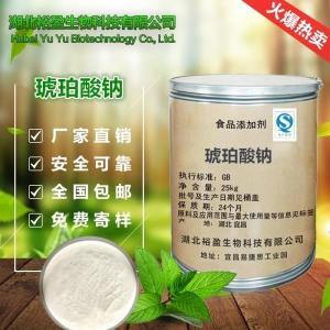 琥珀酸钠在食品加工中的应用