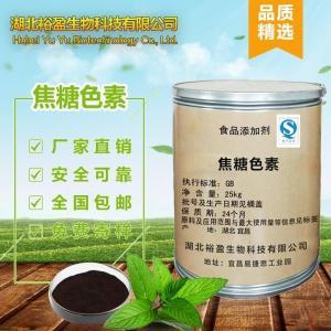 食品级着色剂科兴焦糖色液体厂家直销批发价格