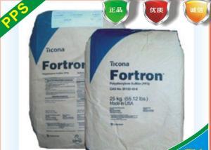 PPS 美国泰科纳 1200L1原料