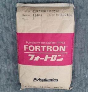 pps 日本 6165a6塑料原料