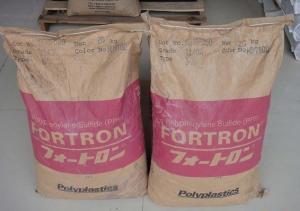 pps 日本 6165a7塑料原料