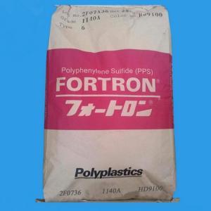 PPS 日本宝理 1140A64
