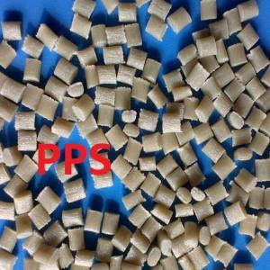 PPS 日本宝理 316