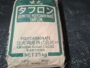 PP s NT-7790 BK 产品图片