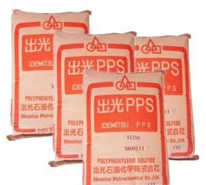 PPS  C-2000SG15 产品图片