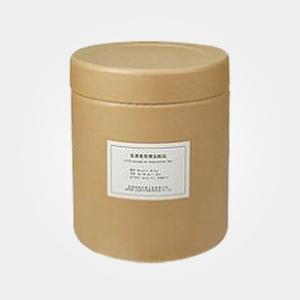 咖啡酸 抗氧化原料 湖北厂家