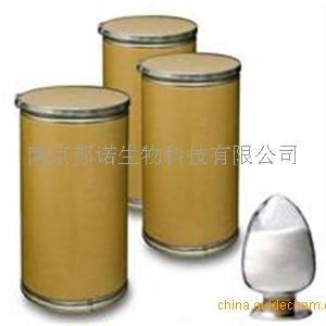 2,4-二羟基苯甲酸江苏厂家||全国就近发货 产品图片
