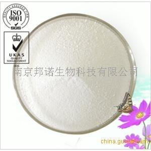 2-硫脲嘧啶无锡厂家#CAS:141-90-2||2-硫脲嘧啶山东厂家 产品图片