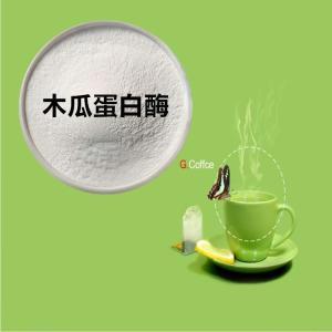 高活力木瓜蛋白酶价格