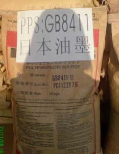 PPS 日本油墨 ES-3-204塑料原料