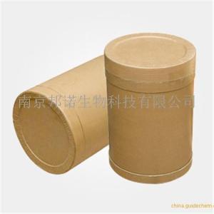 磷脂酰絲氨酸20% 50% 70% PS粉 廠家現貨大豆磷脂酰絲氨酸