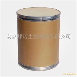 黄芩甙提取物(黄芩苷80%-90%)