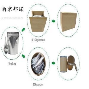 10%酒石酸泰乐菌素可溶性粉(感力康),鸡用抗菌消炎,100g/袋