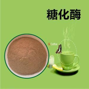 大量供应食品级糖化酶发酵专用