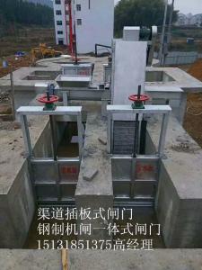 天津市东丽区水利钢板闸电话
