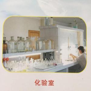 氨基磺酸工厂价供应
