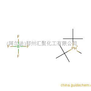 实验室现货供应 四氟硼酸二叔丁基甲基膦鎓盐 CAS:870777-30-3