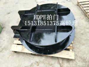 拍门|拍门阀|HDPE拍门|高密度聚乙烯塑料拍门