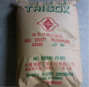 HDPE 耐药品性良好 8003 原料 产品图片