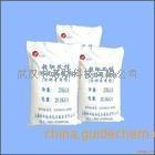 厂家直销超细硫酸钡 沉淀防辐射硫酸钡 防护硫酸钡砂