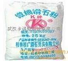 厂家供应 滑石粉1250目高白度 油漆塑料造纸用工业级滑石粉