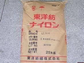 日本东洋纺织PA6尼龙原料