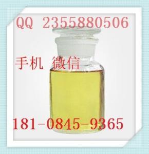 丙烯菊酯 584-79-2 93%企标 质量 价格 批发商