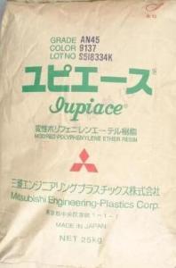 现货供应 日本三菱化学 LLDPE XLE830N