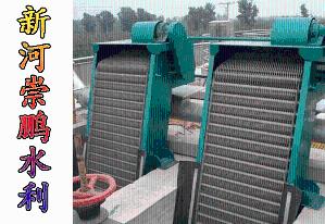 喷锌防腐机械格栅除污机
