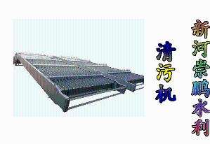 回转式机械格栅清污机厂家|建设*工程