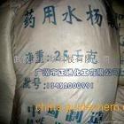 1公斤起 水杨酸粉状 水杨酸化妆品 含量99%