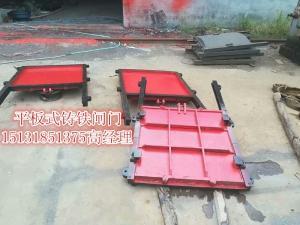 ZMF铸铁镶铜闸门价格