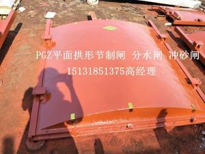PGZ1800 1800铸铁闸门