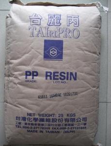 专注PP高透明性 单聚物 产品图片