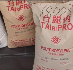 供应PP抗静电聚苯烯   产品图片