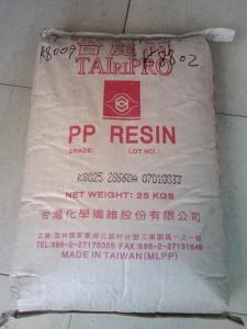 Polypropylene高耐冲击 嵌段共聚PP  产品图片