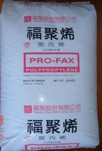 供应PP热成型性佳 刚性佳 厚板 的拷贝