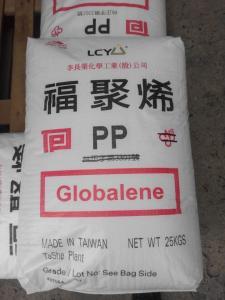 Polypropylene复合材料合金透明料 产品图片