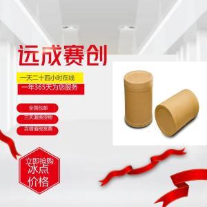 可散卖乙烯雌酚 乙烯雌酚 56-53-1 99%  100g/袋 当天