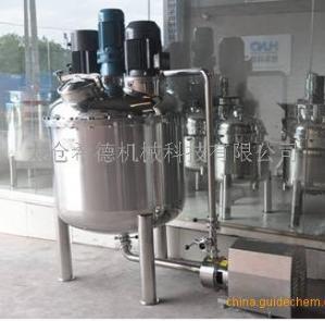 500L液體混合均質攪拌罐