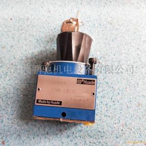 北京HUADE華德電液換向閥4WEH32C50B/6EG24NE25L
